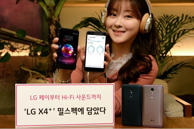 LG ra mắt smartphone X4+ với chip Snapdragon 425, hỗ trợ LG Pay